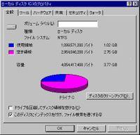 Disk11