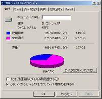 Disk12